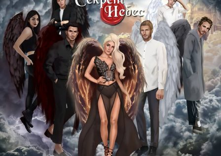 Прохождение Клуб Романтики Секрет Небес — все решения и ответы 3 сезон 6 серия